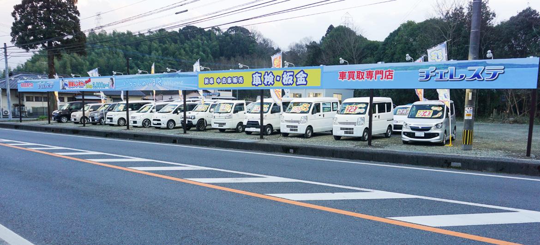熊本レンタカー 人吉店の写真