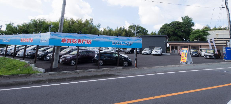 熊本レンタカー 熊本インター店の写真