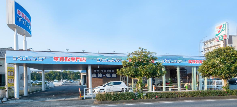 熊本レンタカー 嘉島店の写真