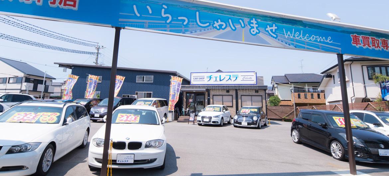 熊本レンタカー 川尻店の写真