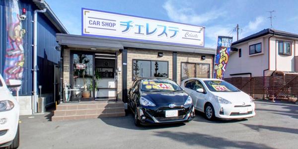 熊本レンタカー 川尻店