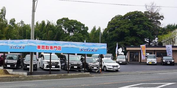 熊本レンタカー 熊本インター店