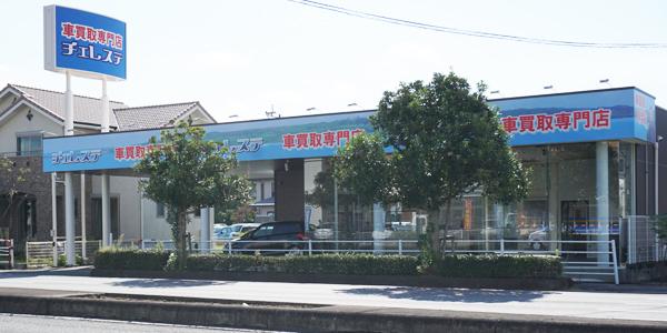 熊本レンタカー 嘉島店