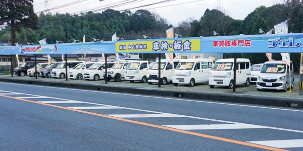 熊本レンタカー 人吉店